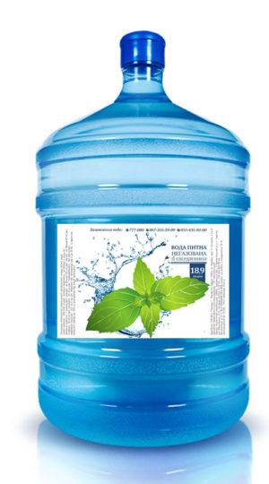 Доставка воды Хмельницкий . Заказать бутилированную воду домой и офис 18,9 л. Щедрий Край.